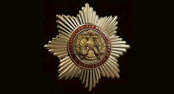 Картинки по запросу орден «Российская нация»